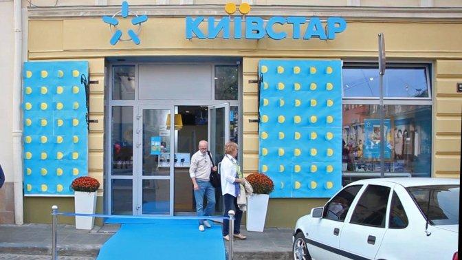 Київстар налаштовує абонентів проти себе, беручи гроші за неякісні послуги - today.ua