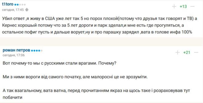 """""""Не вірю, що росіяни напали на Україну"""": боксер Гвоздик шокував несподіваним визнанням"""