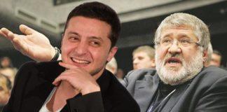 """""""Я не його лялькар"""": Коломойський прокоментував свій вплив на Зеленського - today.ua"""