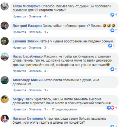 Відомий журналіст: Україні потрібно терміново готувати війська для підтримки демократії в РФ