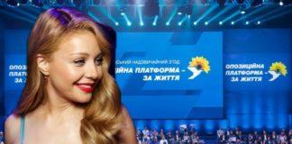 Тіна Кароль жорстко відшила партію Медведчука - today.ua