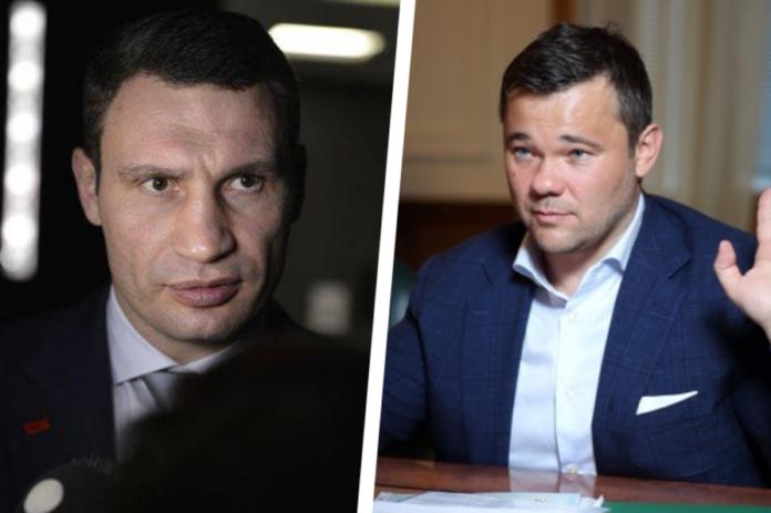 """""""Байки зі склепу"""": Кличко жорстко відповів голові Офісу президента"""