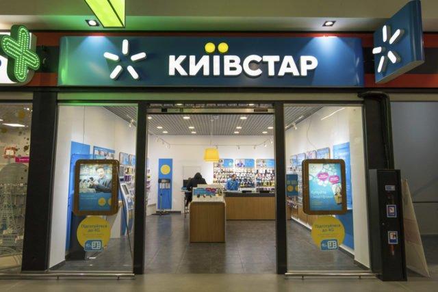 Київстар потрапив у гучний скандал через списання грошей за допомогою Приват24
