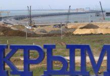 """Розплата за Крим: """"Ощадбанк"""" зобов'язав Росію виплатити $1,1 млрд - today.ua"""