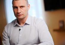 Кличко подал в суд на Богдана и Гончарука - today.ua