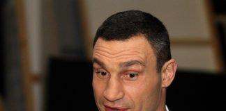 Кличко отобрал землю у Нацполиции в пользу приближенных к КГГА застройщиков - today.ua