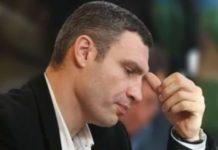 Отменил все встречи и вернулся из США: Кличко срочно прооперировали - today.ua