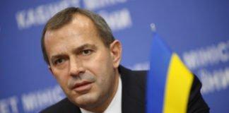 Клюєв йде на вибори в Раду: остаточне рішення ЦВК - today.ua