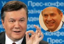 Одиозному чиновнику времен Януковича разрешили участвовать в выборах: решение Верховного суда - today.ua