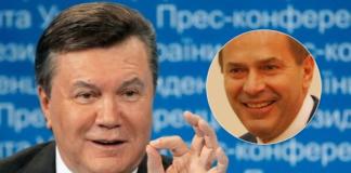 Одіозному чиновнику часів Януковича дозволили брати участь у виборах: рішення Верховного суду - today.ua