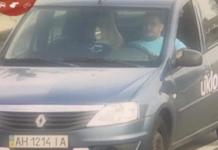 Зґвалтував і пограбував пасажирку у Києві: Таксист Uklon оголошений в розшук (фото) - today.ua