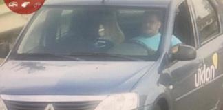 Изнасиловал и ограбил пассажирку в Киеве: Таксист Uklon объявлен в розыск (фото) - today.ua