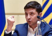 """Корупція в """"Укроборонпромі"""" процвітає: Зеленський шокував новою схемою """"відкату"""" - today.ua"""