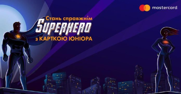 На кону 500 тисяч: ПриватБанк дарує гроші - today.ua
