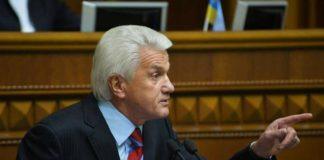 Зеленский доверит Литвину должность постоянного представителя Украины в ЕС - today.ua