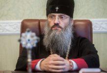 """""""Вживаючи матюки, людина вступає у зв'язок з демонами"""": реакція УПЦ на закон про дематюкацію - today.ua"""