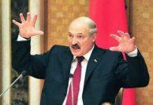 """""""Это наша область и ее отвечаем мы, а не Россия"""": Лукашенко """"присвоил"""" себе кусок РФ - today.ua"""