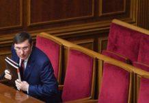 """""""Запил с горя?"""": Портнов заявил, что Луценко таинственно исчез - today.ua"""