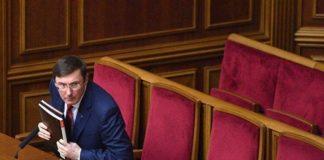 """Запив з горя?"": Портнов заявив, що Луценко таємничо зник - today.ua"