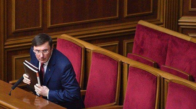 "&quotЗапив з горя?"": Портнов заявив, що Луценко таємничо зник - today.ua"