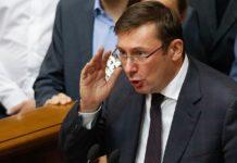 """""""Піару тут не місце"""": Луценко зізнався, що у справі вбивства Шеремета є """"гарячі версії"""" - today.ua"""