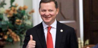 """""""Радикальное"""" богатство: как живет семья Ляшко - today.ua"""