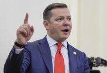 """""""Смерті подібно"""": Ляшко закликав Зеленського відмовитись від нових мінських угод - today.ua"""