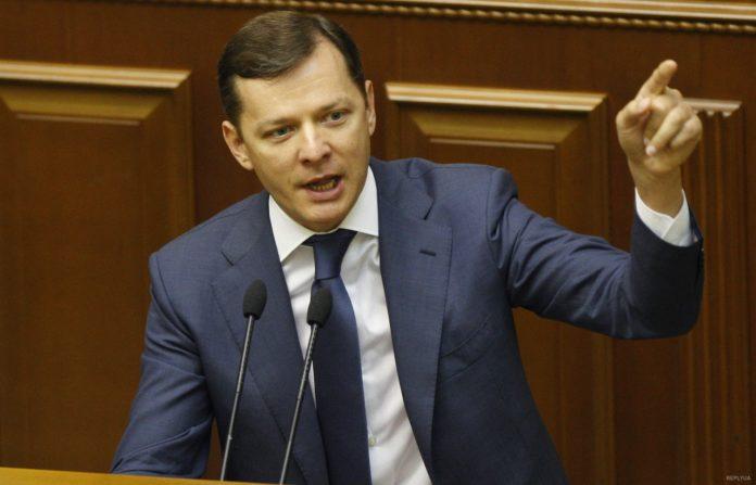 """&quotАморальні, насміхаються"""": Ляшко розніс &quotслуг народу"""" за ідею продати собаку для оплати комуналки - today.ua"""