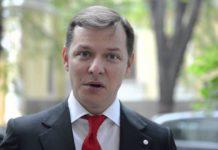 """Ляшко: Через """"формулу Геруса"""" Євросоюз скасує антиросійські санкції - today.ua"""
