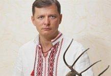 """""""Гнати владу"""": Ляшко впевнений, що його хочуть посадити через страх, що він стане прикладом для людей - today.ua"""