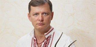"""""""Це турбота про Україну?"""": Ляшко і члени його родини отримали безкоштовно по 2 гектари землі - today.ua"""