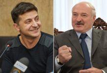 """«Нельзя смотреть друг на друга через прицел орудий"""": Лукашенко отреагировал на предложение Зеленского провести встречу с Путиным в Минске - today.ua"""