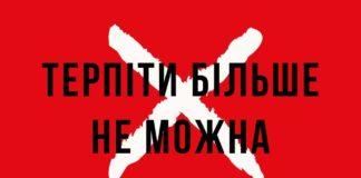 """Україні загрожує """"третій Майдан"""": що відбувається (відео) - today.ua"""