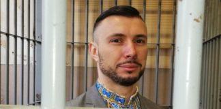24 роки в'язниці: Тимошенко терміново закликала Зеленського зробити все можливе для звільнення патріота Марківа - today.ua