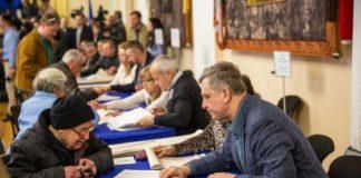 """""""Это настоящая революция"""":  ЦИК впервые обнародовала фото всех мажоритарщиков - today.ua"""