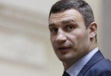 Кличко может лишиться кресла мэра при одном условии - today.ua