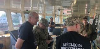 Відповідь за моряків: СБУ затримала російський танкер NEYMA (відео) - today.ua