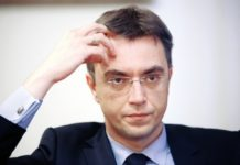 """""""Цирк на державному рівні. Не соромно?!"""": Омелян розкритикував рішення Зеленського щодо ремонту доріг - today.ua"""