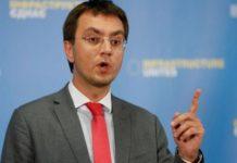 Омелян образився на Зеленського через скандал на борту президентського літака - today.ua