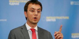"Омелян обиделся на Зеленского из-за скандала на борту президентского самолета"" - today.ua"