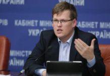 """""""Ними жонглюють"""": Розенко розкритикував кадрові призначення Зеленського - today.ua"""