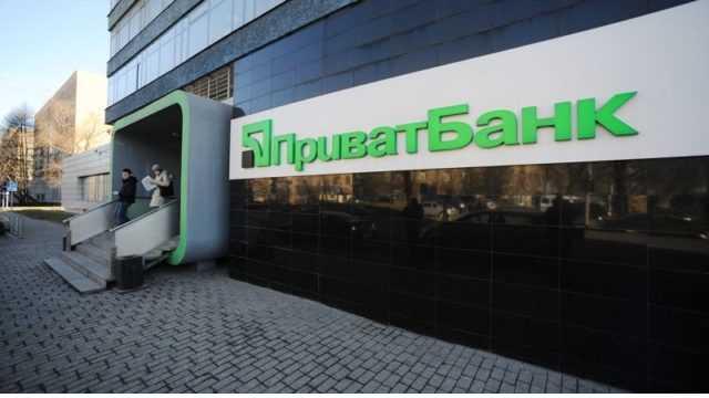 """&quotПовесили долг"""": ПриватБанк попал в новый скандал - today.ua"""