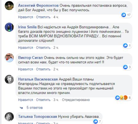 Довічний термін за масове вбивство в Одесі: Портнов передбачив долю Парубія
