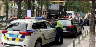 У Києві масово евакуюють авто: що відбувається - today.ua