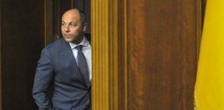 Пожизненный срок за массовое убийство в Одессе: Портнов предсказал судьбу Парубия - today.ua