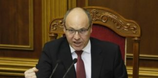 Суд обязал ГБР открыть дело против Парубия - today.ua