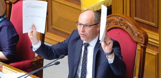 Слово за Зеленським: Парубій підписав скандальний закон про хімічну кастрацію - today.ua