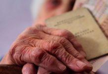 Индексация пенсий: из госбюджета выделят миллиарды гривен - today.ua