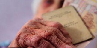 В Україні збільшать розмір мінімальної пенсії, але не всім - today.ua