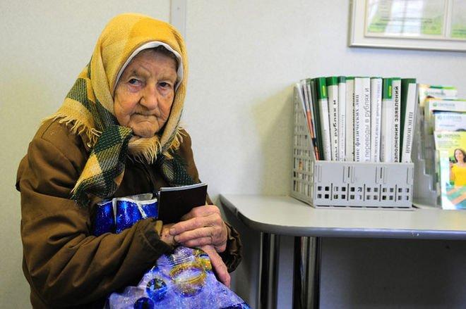 """&quotУкрпошта"""" убезпечила пенсіонерів від накопичення боргів - today.ua"""
